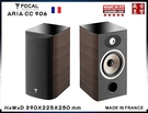 公司貨 - 法國 FOCAL ARIA ...