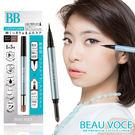 日本BEAU VOCE 5效合1極細眼線...