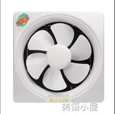 220V ~鳳凰庭靜音10寸換氣扇衛生間窗式排風扇強力抽風機家用廚房排氣扇QM『美優小屋』