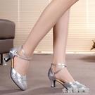 拉丁舞鞋 大碼拉丁舞蹈鞋女廣場舞中跟室外膠底亮片國標交際舞摩登舞鞋 618大促銷