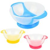 吸盤碗 防滑防摔吸盤碗 (粉色/藍色/黃色) 學習碗 寶寶學習餐具 RA4025 好娃娃