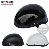 夏季電動車騎行半盔男女摩托車復古哈雷頭盔個性輕便安全盔機車帽☌zakka