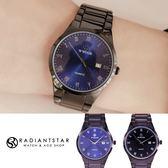 瑞士WWOOR黯夜魅影日期顯示金屬鍊帶手錶【WWV8830】璀璨之星☆