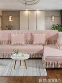 沙發墊四季通用型布藝坐墊簡約現代防滑沙發罩沙發套全包萬能套 愛麗絲精品