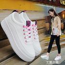 小白鞋女2019春季新款韓版學生運動鞋百搭厚底網紅皮面休閒白鞋子『艾麗花園』