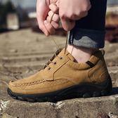 登山鞋男夏季休閒鞋透氣戶外運動鞋防滑運動徒步鞋男士夏天工裝鞋 萬聖節