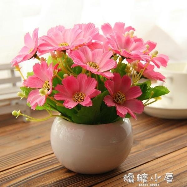 絹花幹花花束塑膠假花仿真花藝套裝飾品擺件客廳家居插花小花盆栽  嬌糖小屋