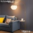 落地燈 羽毛燈釣魚落地燈客廳臥室床頭沙發北歐輕奢網紅創意茶幾立式台燈 MKS阿薩布魯