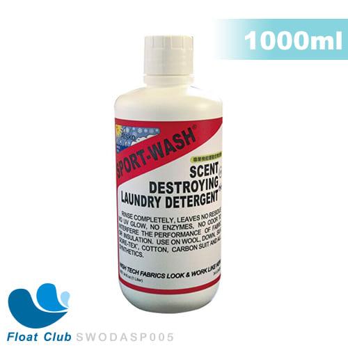Atsko Sport Wash 美國進口 專業機能衣物(1000ml) 運動衣物洗劑 GORE-TEX 機能洗衣 補充瓶 原價NT.499元