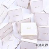 100張裝 節日生日新年感謝商務祝福留言畢業小卡片簡約賀卡【毒家貨源】