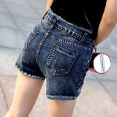 高腰牛仔短褲女夏季2019新款顯瘦百搭彈力外穿學生韓版網紅熱褲潮