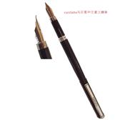 rarefatto 中文書法鋼筆