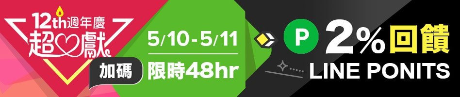 funbox-headscarf-4d96xf4x0948x0200-m.jpg
