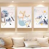 壁畫客廳裝飾畫沙發背景牆畫現代簡約掛畫北歐風格壁畫臥室牆面裝飾畫【全館免運九折下殺】