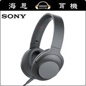 【海恩數位】SONY MDR-H600A 耳罩式耳機 黑色 40mm 鍍鈦振膜設計 抑制不必要震動 公司貨保固