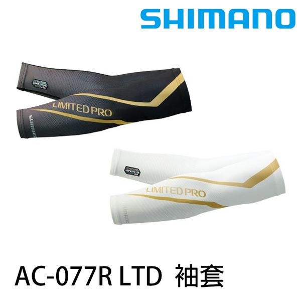 漁拓釣具 SHIMANO AC-077R LIMITED PRO #黑 #白 [袖套]