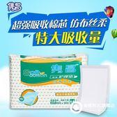 成人護理墊60 90紙尿墊成人紙尿褲的好搭檔成人紙尿片老人尿不濕