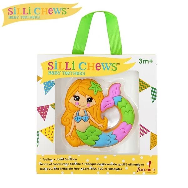 【silli chews】小美人魚咬牙器【六甲媽咪】