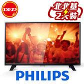 免費宅配到府+超低折扣✦PHILIPS 飛利浦 39PHH5261 39吋 顯示器 電視 超薄 LED 5200 series HD 公司貨