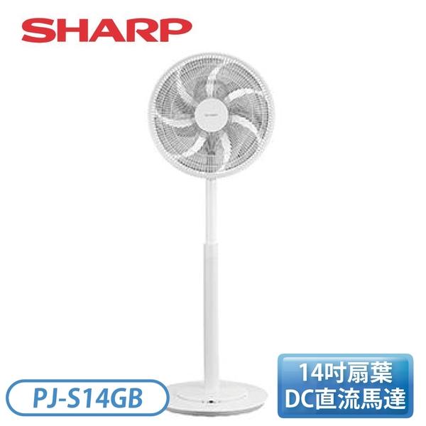 【折扣碼sharp24 限時特惠】SHARP 夏普 14吋 DC直流馬達立扇 PJ-S14GB