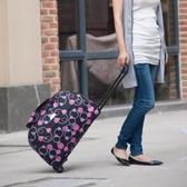 簡約大短途登機包男女旅行時尚收納袋帶輪手提布包帶拉桿包行李箱