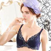 內衣 (B-D)深V低脊心完美造波蕾絲刺繡款(藍色)【Daima黛瑪】
