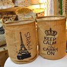 【加購品】黃麻布帶提手收納桶 收納袋 (小號 - 鐵塔款)