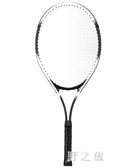 大學生網球拍單打雙人成人初學著套裝選修課專用帶線回彈男女適用 qz4410【野之旅】