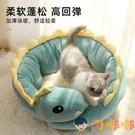貓窩四季通用寵物窩半封閉式保暖貓咪狗窩墊子【淘嘟嘟】