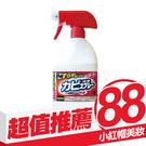日本 第一石鹼 浴室除菌除霉泡沫清潔劑 400ml 清潔噴霧 衛浴 接縫黴菌【小紅帽美妝】