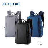 【加也】ELECOM DGB-S038 14.1 帆布多功能大容量相機後背包II二代 筆電包 後背包 單眼相機包 旅行包