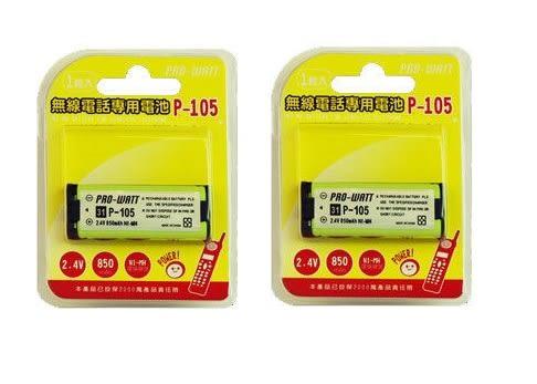 【兩顆裝】PRO-WATT 國際牌無線電話專用副廠電池 HHR-P105 2.4V 850mA