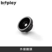 【實體店面】bitplay 標準超廣角+微距鏡頭 UltraWideAngle+MacroLens