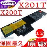 Lenovo 43R9255 電池(原廠)-聯想 X200T電池,X201T電池,42T4542,42T4543,42T4657,42T4563,12,12++