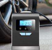 車載充氣泵便攜式汽車輪胎打氣泵高壓大功率小轎車用電動強力充氣   圖拉斯3C百貨