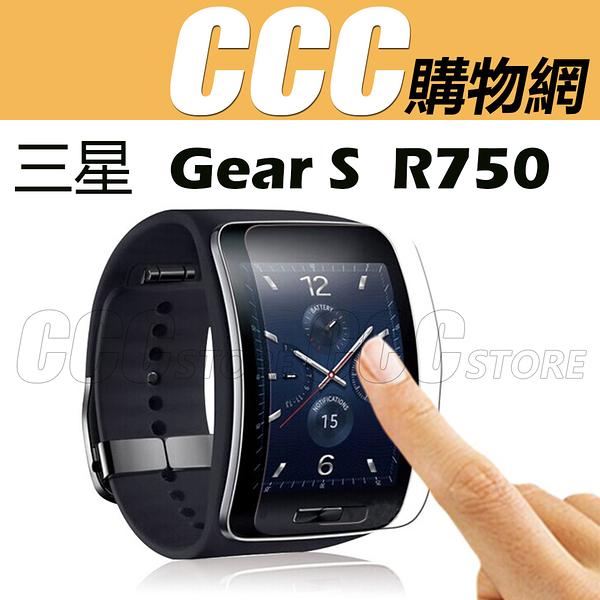 三星 Samsung Gear S R750 手錶 軟性日本高清保護貼