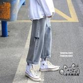 牛仔褲 夏季薄款破洞牛仔褲男潮牌ins韓版直筒寬鬆學生墜感闊腿9九分褲子 VK1215