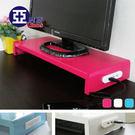 馬卡龍高載重鐵板多功能置物架(USB+擴充電源插座)桃紅 Amos【LBW001】