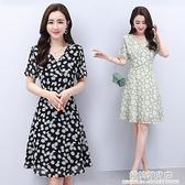 碎花雪紡洋裝2021年夏季新款大碼女裝胖mm遮肚收腰顯瘦氣質裙子 極簡雜貨