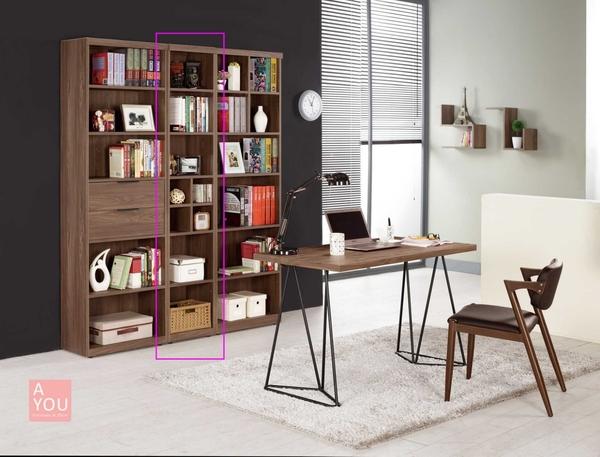 諾艾爾1.3尺開放式書櫥 大特價5100元【阿玉的家 2019】新品搶先