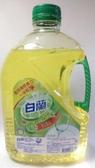 【白蘭洗碗精 清新檸檬2800g】022838洗潔精 洗碗精【八八八】e網購