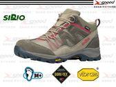 【速捷戶外】日本SIRIO-Gore Tex中筒登山健行鞋(PF156棕紅) , 寬楦設計,適合一般的登山、健行