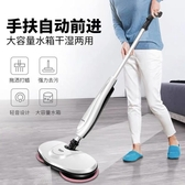 蒸汽拖把韓國韓京姬電動拖把拖地一體機自動清潔機擦地神器非蒸汽LX新品