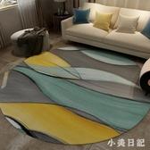 圓形地毯北歐風ins抽象臥室床邊地毯書房電腦桌轉椅墊客廳茶几 KV968 『小美日記』