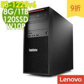 【現貨】Lenovo電腦 P320 E3-1225v5/8G/1T+120SSD/W10P 工作站電腦