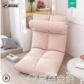 懶人沙發懶人沙發榻榻米床上靠背椅子女生可愛臥室單人飄窗小沙發折疊椅子LX 雲朵