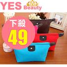 韓版簡約時尚 化妝包/水餃包/手拿包 防水材質 一入顏色隨機【YES美妝】
