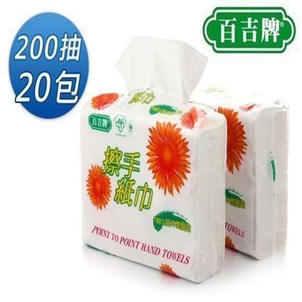 【南紡購物中心】百吉牌擦手紙巾200抽*20包/箱