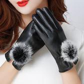 皮手套 女內刷毛秋冬保暖時尚迷你手機觸摸屏手套
