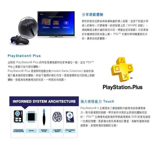 【電玩主機】【PS4】索尼 SONY Slim 薄型主機 CUH-2218A 500G 黑 現貨